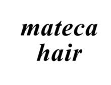 mateca hair  | マテカヘアー  のロゴ