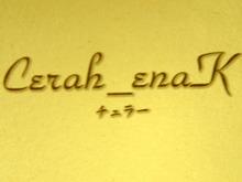 Cerah_enaK  | チュラー  のロゴ