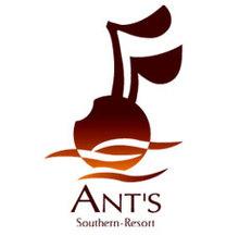 ANT'S Southern-Resort 茅ヶ崎店 -Nail-  | アンツ サザンリゾート チガサキテン -ネイル-  のロゴ