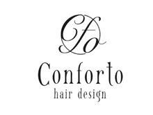 美容室 Conforto    ビヨウシツコンフォルト  のロゴ