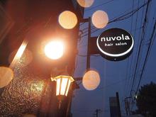nuvola  | なりたいイメージを叶えるサロン ヌボラ  のイメージ