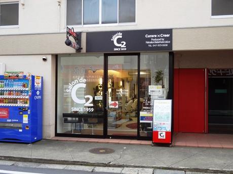 Salon'de C2