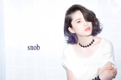 snob AnBlick