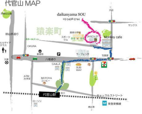 daikanyama SOU