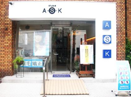 STUDIO ASK 八戸ノ里店