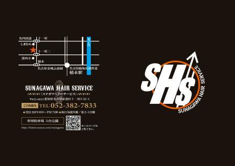 SUNAGAWA HAIR SERVICE