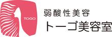 弱酸性美容サロン トーゴ  | ベル・ジュバンス / 日本弱酸性美容協会会員 のロゴ
