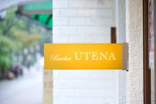 Barber UTENA  | バーバー ウテナ  のロゴ