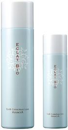 使うたび、美肌へ。炭酸で瞬間エステ|MOBO & MOGA TOTAL HAIR SALON YANAGITAのヘアスタイル