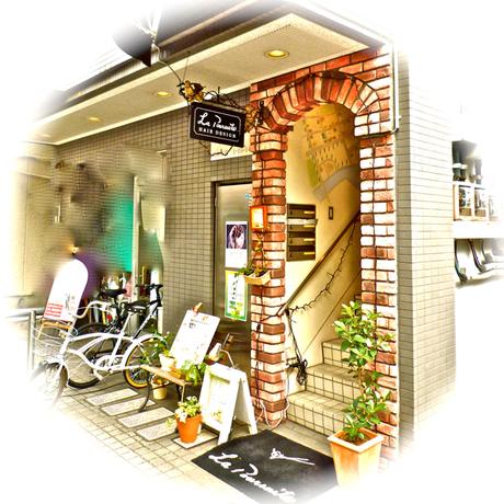 La Poursuite  ~ HAIR  DSIGN ~   東京・自由が丘