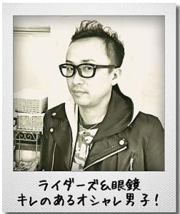 キレのあるオシャレ男子!|La Poursuite  ~ HAIR  DSIGN ~   東京 自由が丘のヘアスタイル