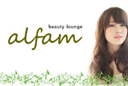 alfam beauty launge