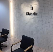 Hair&nail h Blanche  | アッシュ ブランシェ  のイメージ