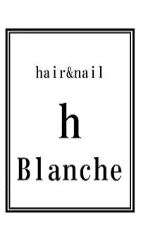 Hair&nail h Blanche  | アッシュ ブランシェ  のロゴ