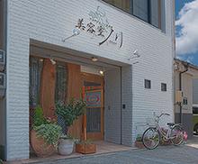 弱酸性ベル・ジュバンスの店 美容室ノリ  | ビヨウシツ ノリ  のイメージ