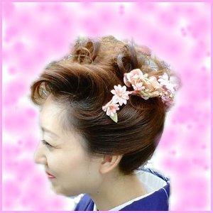 多彩で立体的に魅せる印象で綺麗に|美容室 C'EST lA'ViEのヘアスタイル