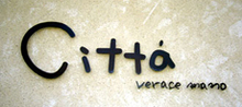 Citta  | チッタ  のロゴ