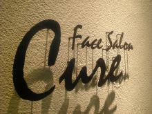 Face Salon Cure  | フェイス サロン キュア   のロゴ