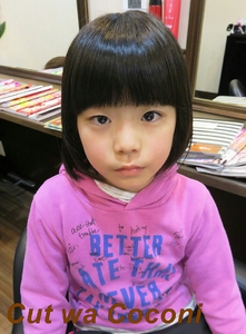 かわいいお子様カットしました。|Cut wa Coconi (交野市美容室・美容院)のヘアスタイル