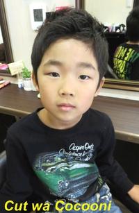 かわいい男の子のスッキリ短髪スタイルに、しましたよ!