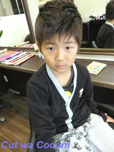 かわいいお子様カットとカラーを、しましたよ〜 Cut wa Coconi (交野市美容室・美容院)のヘアスタイル