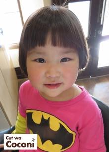 かわいいお子様カット!大胆なパッツンボブと短めのバング Cut wa Coconi (交野市美容室・美容院)のヘアスタイル