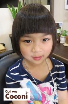 かわいいお子様カット!パッツンボブで、かわいくなったね。|Cut wa Coconi (交野市美容室・美容院)のヘアスタイル