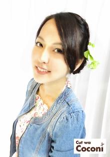 編みこみアップスタイル!|Cut wa Coconi (交野市美容室・美容院)のヘアスタイル
