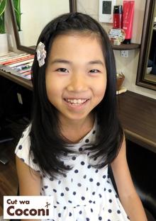 かわいいお子様カット!綺麗なってめっちゃ笑顔が、素敵なお子様です。|Cut wa Coconi (交野市美容室・美容院)のヘアスタイル
