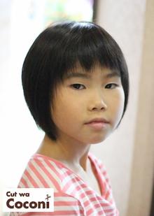 かわいいお子様カット!夏にピッタリのネープを、短めボブスタイル。|Cut wa Coconi (交野市美容室・美容院)のヘアスタイル