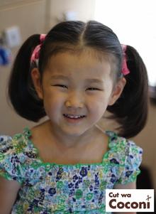 かわいいお子様カット〜ツインテールのアレンジしました〜!|Cut wa Coconi (交野市美容室・美容院)のヘアスタイル