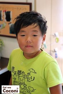 かわいい男の子のツゥーブロック!ピースで、笑顔がいいね!|Cut wa Coconi (交野市美容室・美容院)のヘアスタイル