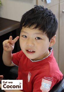 かわいいお子様カット!やわらかいくせ毛が、いい感じの男の子です。|Cut wa Coconi (交野市美容室・美容院)のヘアスタイル