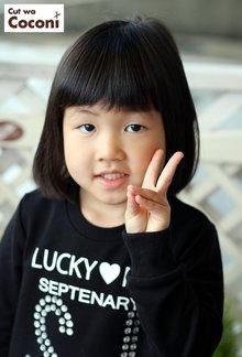 かわいいお子様カット!ピースの形が特徴あって、かわいいね〜|Cut wa Coconi (交野市美容室・美容院)のヘアスタイル