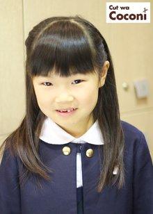 かわいいお子様カット!綺麗な髪の女の子〜サイド三つ編みにしました〜|Cut wa Coconi (交野市美容室・美容院)のヘアスタイル