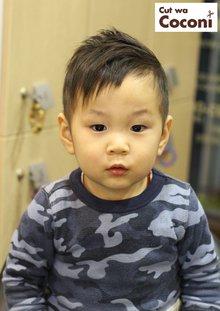 かわいいお子様カット!2歳の男の子、めっちゃかわいいですね〜|Cut wa Coconi (交野市美容室・美容院)のヘアスタイル
