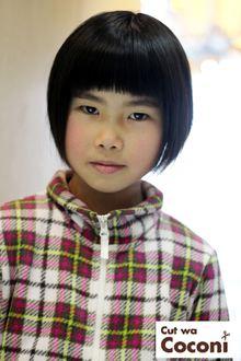 かわいいお子様カット〜!ボブカットで、前髪がパッツンでいいね!|Cut wa Coconi (交野市美容室・美容院)のヘアスタイル