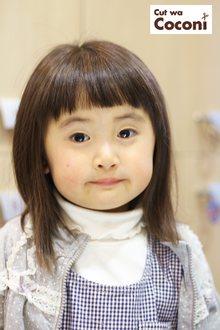 かわいいお子様カット!目がクリッとかわいい女の子〜|Cut wa Coconi (交野市美容室・美容院)のヘアスタイル