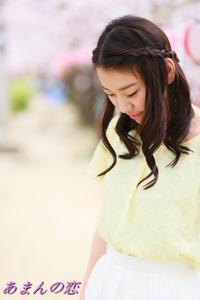 写真展「あまんの恋」16Th Loveは、免除川の桜 ハワイヤンカフェ ハレラニで、Mikiさんに参加して頂きました。