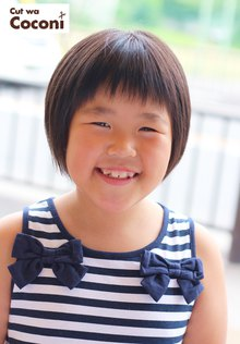 かわいいお子様カット!スッキリボブヘアスタイルで、いい笑顔ですね〜|Cut wa Coconi (交野市美容室・美容院)のヘアスタイル