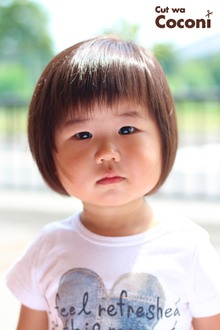 かわいいお子様カット!おとなしくいい子で、カットできました〜!!!|Cut wa Coconi (交野市美容室・美容院)のヘアスタイル