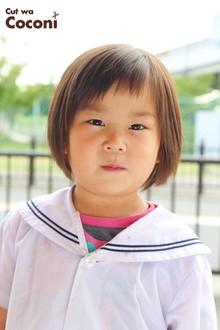 かわいいお子様カット〜!いつも、姉妹でのご来店ありがとうございます〜!!!|Cut wa Coconi (交野市美容室・美容院)のヘアスタイル