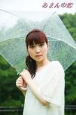 写真展「あまんの恋」19Th Loveは、星田公園にて、ウクレレシンガーソングライターことりさん