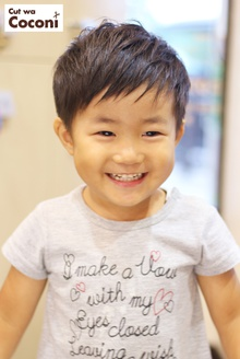 かわいいお子様カット!超ご機嫌で やっとかわいい笑顔が撮れました!!!|Cut wa Coconi (交野市美容室・美容院)のヘアスタイル