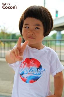 かわいいお子様カット!前髪をパッつんとかわいいね〜|Cut wa Coconi (交野市美容室・美容院)のヘアスタイル