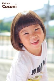 かわいいお子様カット!前髪パッツンが、神レベルに似合ってますね!!!|Cut wa Coconi (交野市美容室・美容院)のヘアスタイル