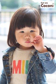 かわいいお子様カット!前髪スッキリして、いいね〜|Cut wa Coconi (交野市美容室・美容院)のヘアスタイル