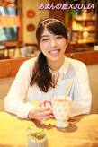 「あまんの恋」21Th Loveは、交野市私部のカフェ ジュリアさん・逢合橋で交野観光大使 NATUMIさん|Cut wa Coconi (交野市美容室・美容院)のヘアスタイル