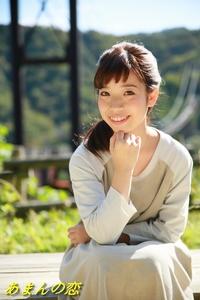 あまんの恋23Th Loveは、星田園地・星のブランコにて、シンガーソングライター小椋誠子さんに参加して頂きました!