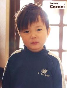 かわいいお子様カット〜かわいいイケメンの男の子が、来てくれました!!!|Cut wa Coconi (交野市美容室・美容院)のヘアスタイル